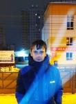 Konstantin, 22, Baykalovo