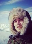 Aleksandr, 27, Ryazan