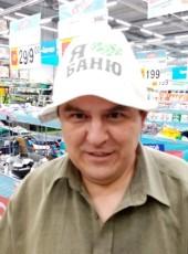 Sergey, 44, Russia, Omsk