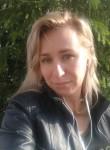 Лилия, 38 лет, Омск
