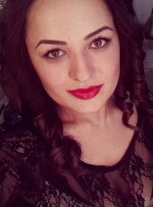 Василиса, 31, Россия, Москва