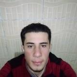 نوار, 21  , Ad Dana