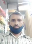Santosh lanke, 40  , Mumbai
