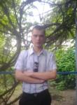 Денис, 31, Babruysk