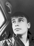 Сергей, 29 лет, Зеленодольск