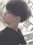まーくん, 21  , Hamamatsu
