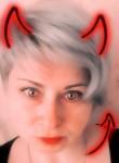 Elena, 38  , Kiev