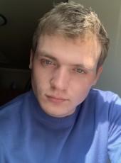 Max, 22, Ukraine, Rivne