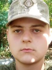 Pavel, 22, Ukraine, Kryvyi Rih