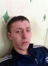 Евгений, 23, Россия, Самара