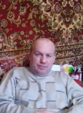 вася, 46, Україна, Кіровоград