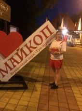 Kristina, 34, Russia, Maykop