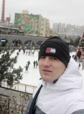 Igor, 25, Ukraine, Chernivtsi