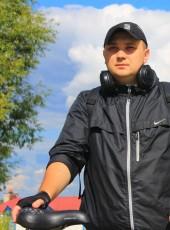 Anton, 35, Russia, Volgorechensk