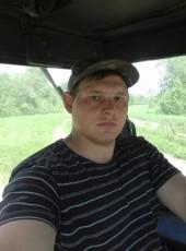 Dmitriy, 20, Russia, Torbeyevo