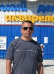 Aleksey, 36  , Shpola