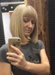 elya, 33, Moscow