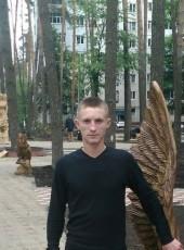 Vasil, 26, Ukraine, Kiev