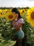 Angelina, 19  , Talovaya