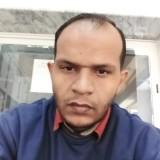 الصقر, 34  , Az Zawiyah