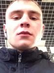 Andrey, 22, Pogranichnyy