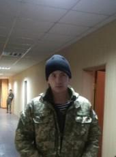 dikiy zapad, 27, Ukraine, Ivano-Frankvsk