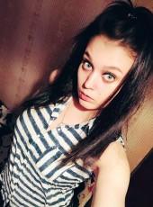 karina, 22, Russia, Vologda