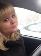Светлана, 26, Россия, Москва