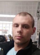 Andrey, 31, Ukraine, Khmelnitskiy