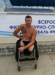 Ilya, 31  , Prokopevsk