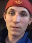 Corey, 29, Cleveland (State of Ohio)