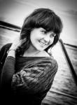 Anastasiya, 45  , Mezen