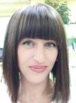 Мария, 34 года, Городище (Волгоградская обл.)