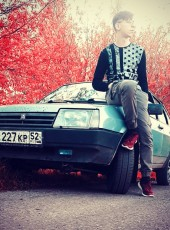 Ivan, 19, Russia, Saransk