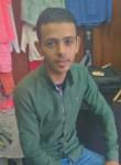 محمود النجيلى, 22, Halwan