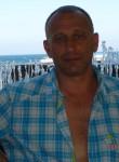 Сергей, 47 лет, Ноябрьск