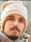 Marwan, 18  , Al Mawsil al Jadidah