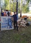 aleksey, 30  , Gus-Khrustalnyy