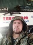 Aleksey, 27  , Millerovo