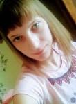 Ксюша, 20  , Novovolinsk