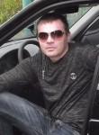 Богдан, 38 лет, Астрахань