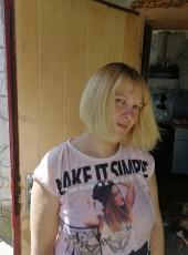 Tatyana, 35, Ukraine, Ukrainka