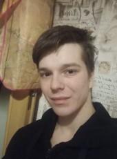 Sergey, 22, Russia, Saint Petersburg