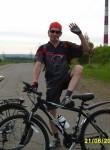 magnit, 51  , Bratsk