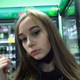 Дарья, 18  , Kropivnickij
