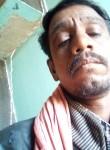 Dipak Wahurwag, 23, Pune