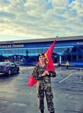 Aleksandr, 23, Russia, Kemerovo
