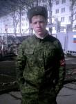 Vano, 25 лет, Саянск
