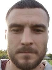 Serhey, 24, Ukraine, Haysyn