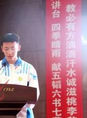 love5120, 23, China, Jinzhou